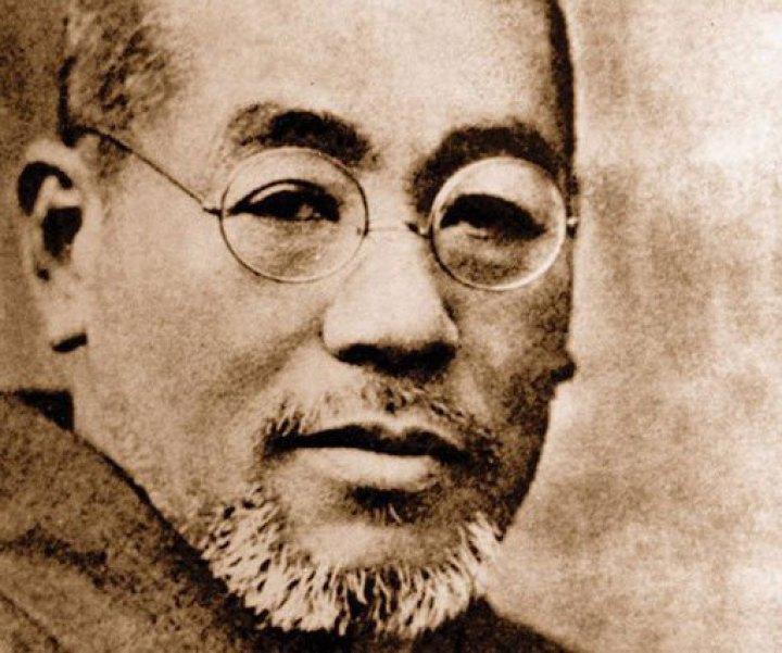 Dr. Mikao Usui Sensei